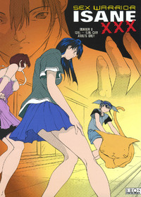 Sex Warrior Isane XXX #8 Cover